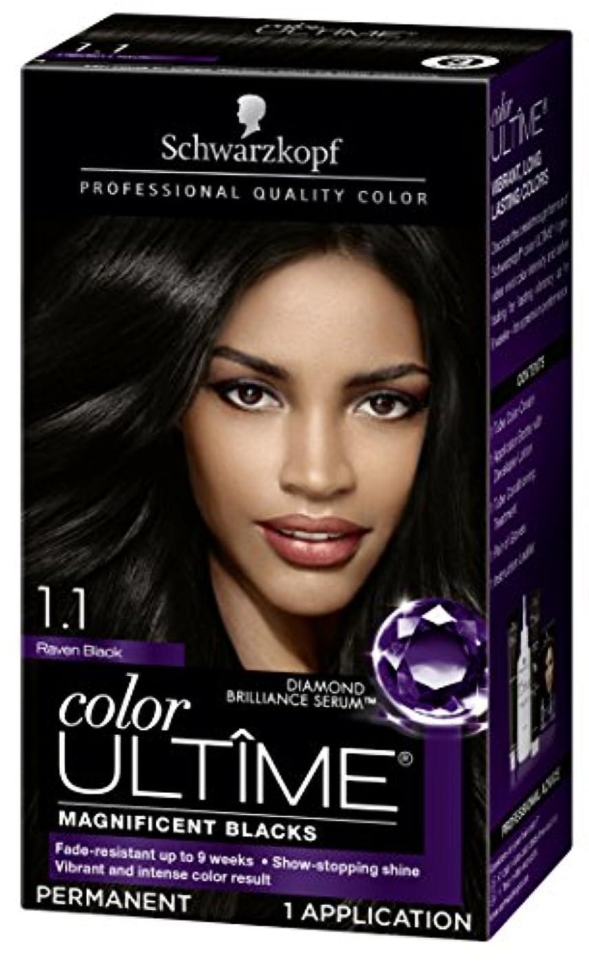 出血異なるイデオロギーSchwarzkopf 色ULTIMEヘアカラークリーム、1.1レイブンブラック(梱包が変更になる場合があります)