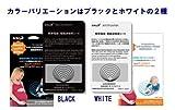 スマホ 電磁 電磁波防止 電磁波防止シール 電磁波干渉防止シート電磁波カット (ブラック)