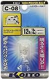 KOITO [小糸製作所] ハイパワーバルブ 12V 18W (1個入り) [品番] P8814