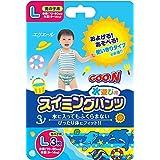 GOO.N Swim Pants for Boy, L3, Blue
