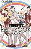サンリオ男子4.5ファンブック (フラワーコミックススペシャル)