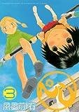 ぺし(3) (アフタヌーンコミックス)