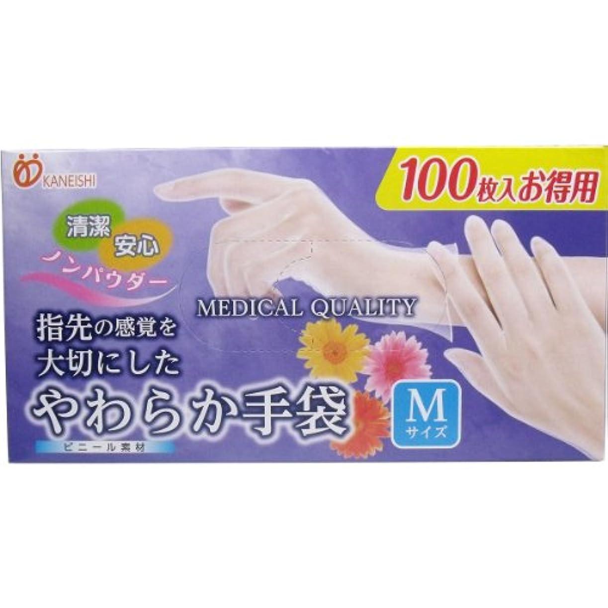 傑作名前ディスパッチやわらか手袋 ビニール素材 Mサイズ 100枚入