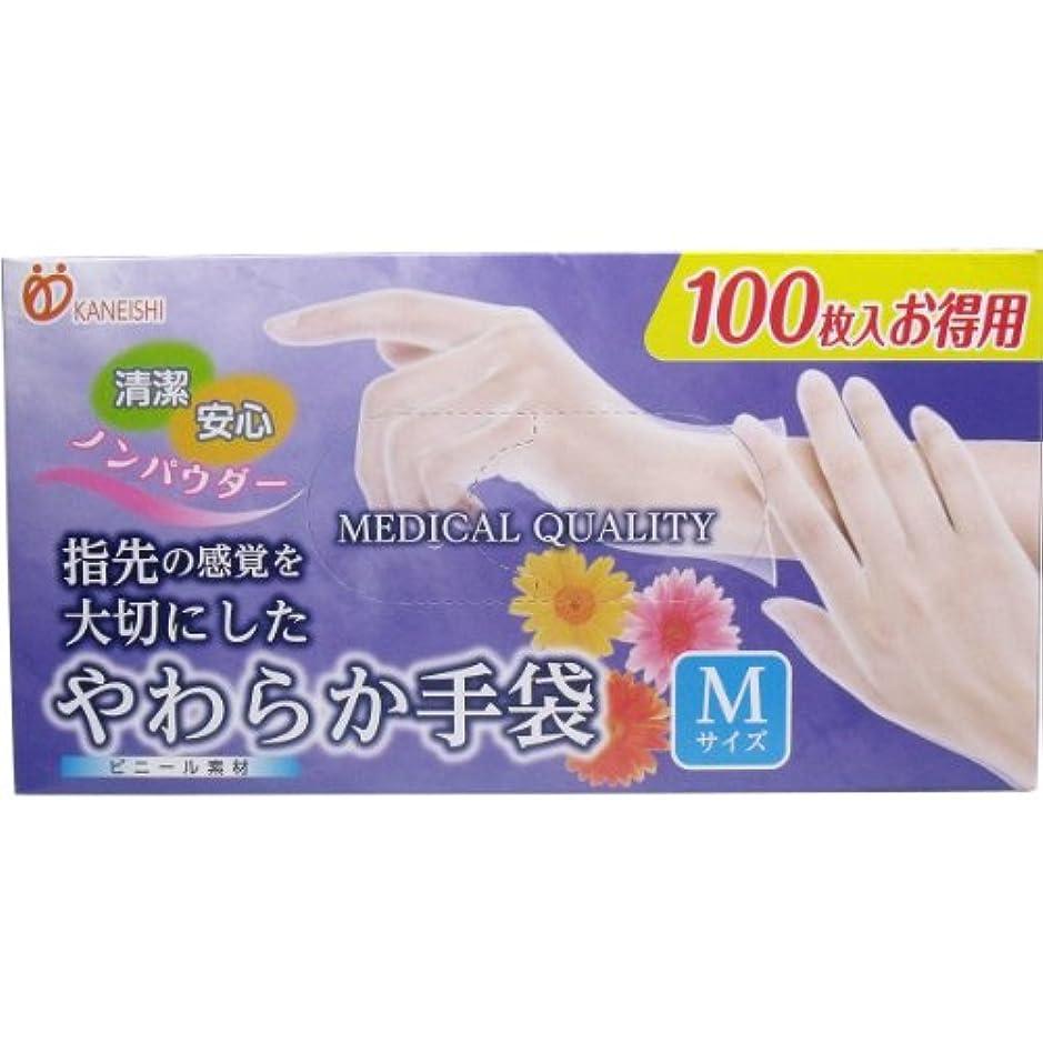 抗生物質処理征服者やわらか手袋 ビニール素材 Mサイズ 100枚入