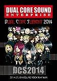 DUAL CORE SUMMIT 2014 [DVD] ユーチューブ 音楽 試聴