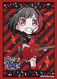 ブシロードスリーブコレクション ハイグレード Vol.2100 BanG Dream! ガルパ☆ピコ『美竹 蘭』