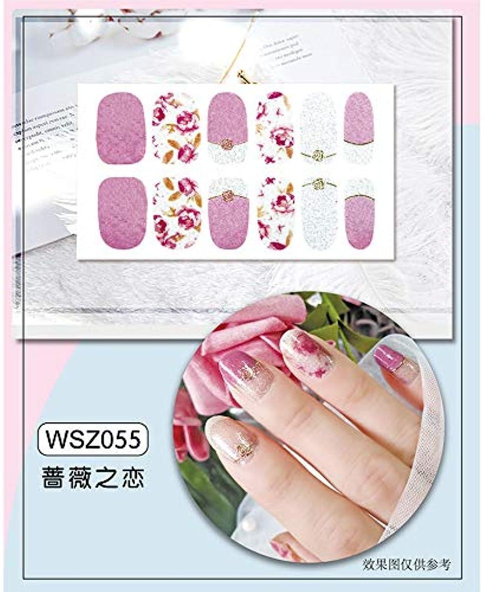 立方体着替える侵入120ピース 貼るだけマニキュア ネイルシール ネイルステッカー ピンク 女性 レディースプレゼント ギフト …