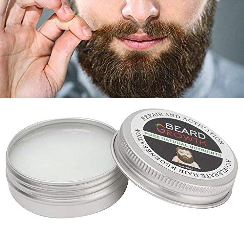 ひげグルーミングワックス口ひげケアバーム、30 mlひげケアメンズひげグルーミングワックスリペアディープモイスチャライジングナリッシングフレグランス