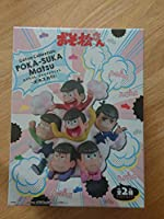 おそ松さん ゴチャコレクションモクモクピンク フィギュア
