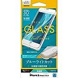 ラスタバナナ iPhone8/7/6s/6 フィルム 曲面保護 強化ガラス ブルーライトカット 3Dフレーム ホワイト アイフォン 液晶保護 3E856IP7SAW