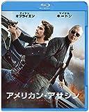 アメリカン・アサシン ブルーレイ&DVDセット[Blu-ray/ブルーレイ]