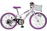 (ディーパー)DEEPER 22インチ 子供用自転車 DE-22 6段変速 バスケット・ライト・カギ標準装備 自転車 ホワイト×ラベンダー