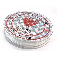 10m 小ゴム  通し針付  オペロンゴム 水晶の線 繊維入り ポリウレタン伸びるゴム (小白ゴム+通し針付)