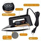 MHD ドライアイロン 自動アイロン 小型 ブラック 携帯式 家庭/旅行/出張など適用 画像