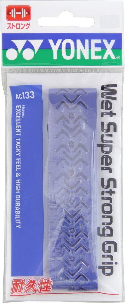 ヨネックス ウェットスーパーストロングGRIP オリエンタルブルー 1セット 20本:1本×20パック