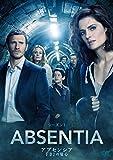 アブセンシア FBIの疑心 シーズン1 DVDコンプリートBOX【初回生産限定】[DVD]