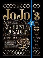 【Amazon.co.jp限定】ジョジョの奇妙な冒険 第3部 スターダストクルセイダース Blu-ray BOX<初回仕様版>(第3部 スターダストク...