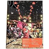 【外付け特典あり】 咲かせや咲かせ (期間生産限定盤)(DVD付)(オリジナルB2ポスター付 )