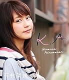 有村架純 K.A kimamani Arinomamani[Blu-ray/ブルーレイ]