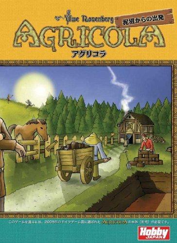 アグリコラ 拡張セット「泥沼からの出発」 (Agricola: Farmers of the Moor) (日本語版) ボードゲーム
