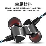 COSPOR イヤホン カナル型 高音質 重低音 ステレオ マイク 有線 3.5 MM ヘッドホン iPhone/iPad/Androidに対応 通話可能 (グレー)