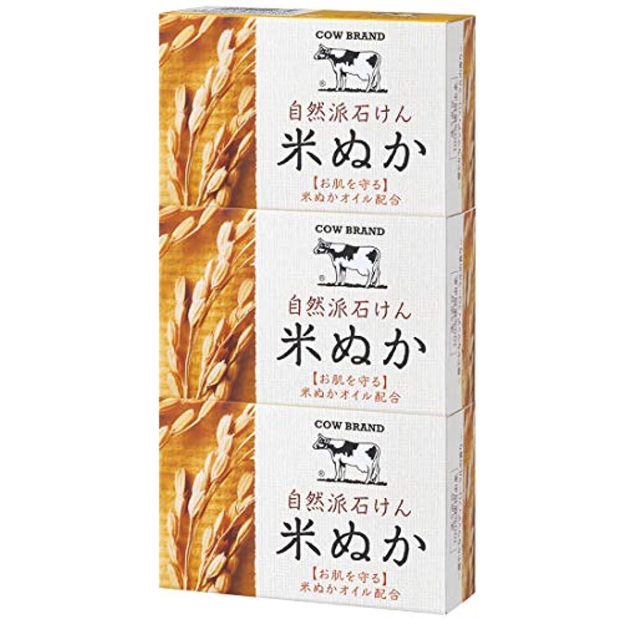 長いです廃止するラベルカウブランド 自然派石けん 米ぬか 100g*3個