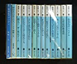 岡嶋二人 / 岡嶋 二人 のシリーズ情報を見る