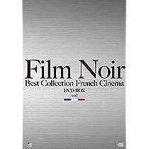 フィルムノワール ベストコレクションDVD-BOX フランス映画編Vol.1
