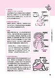 嚥下機能は耳で診る!  肺音と頚部胸部聴診法 (みどりの町のクマ先生シリーズ 2) 画像