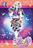 プリパラ Season2 theater.5[DVD]