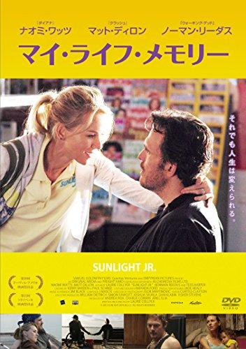 マイ・ライフ・メモリー [DVD]の詳細を見る