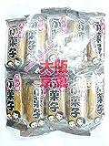 【やおきん】ふ菓子(30個入)