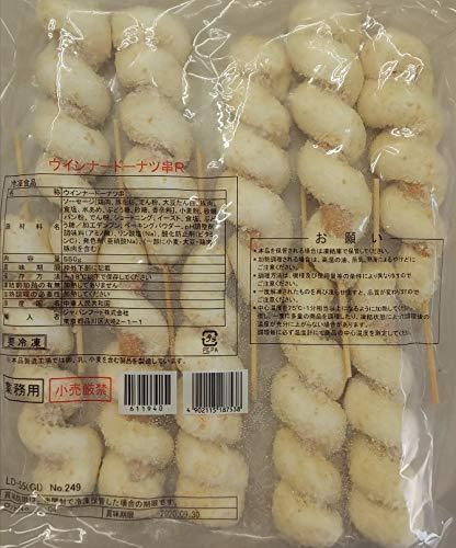 冷凍 ウインナードーナッツ串 550g(10本)×10P 業務用