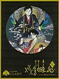 BD付き ×××HOLiC・戻 (2) 特装版 (講談社キャラクターズA)