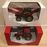 ヤンマー 京商 トラクター YT5113 YT01 ミニチュア ミニカー 模型 セット 非売品 販売終了 yanmar 奥山清行