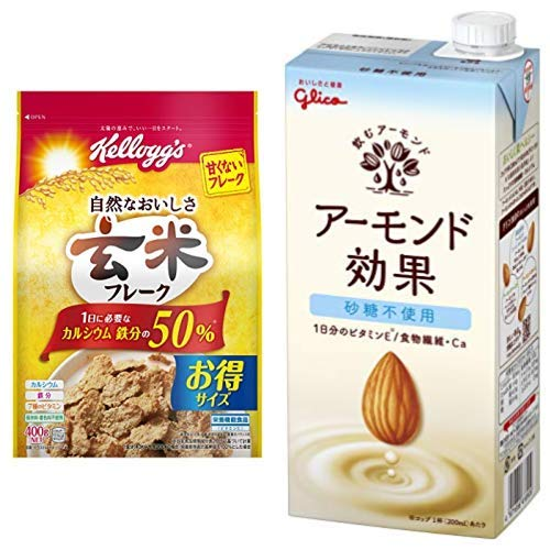 【セット買い】ケロッグ 玄米フレーク 徳用袋 400g×6袋 + グリコ アーモンド効果 砂糖不使用 1000ml×6本 常温保存可能
