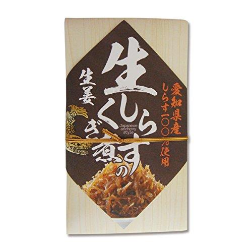 【愛知県産】生しらすの生姜くぎ煮 70g