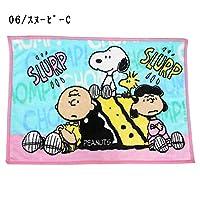 YS26404-07(06/スヌーピーC)/Y'S TRADING/【PEANUTS】マイヤーひざ掛け/寝具/布団/防寒/冬/ひざ掛け/ブランケット/キャラクター/雑貨/ギフト/プレゼント