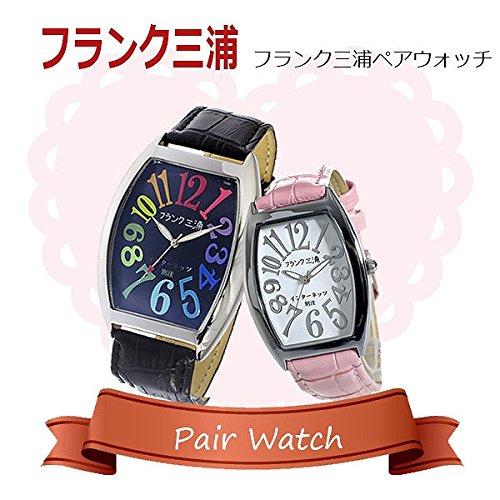 【ペアウォッチ】フランク三浦 インターネッツ別注 腕時計 F...