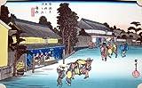 ◆歌川廣重◆【鳴海 名物有松絞】東海道五拾三次◆保永堂版復刻◆額装