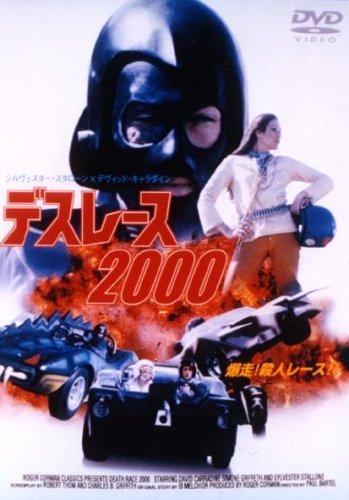 デスレース2000 [DVD]の詳細を見る