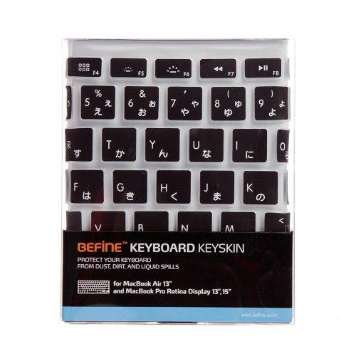 【日本正規代理店品】BEFiNE キースキン MacBook Air 13インチ & Macbook Pro Retinaディスプレイ用 キーボードカバー ベーシック ブラック BF4547