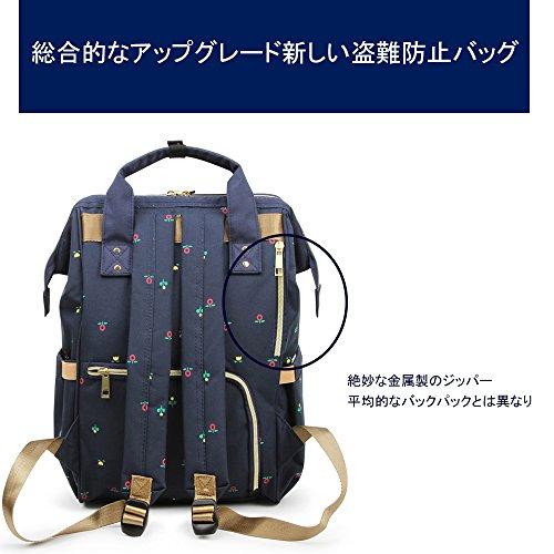 431b042b8152 ... Kachabrosマザーズバッグママバッグリュックハンドバッグおしゃれ多機能大容量シンプル防水大容量 ...