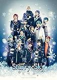【Amazon.co.jp限定】DVD「Starry☆Sky on STAGE」 SEASON2 ~星雪譚~ (冬組+神楽坂四季 ブロマイド4枚セット付)