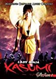 Lady Ninja Kasumi Collection 1 [DVD]