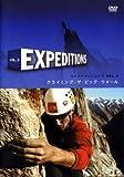 Expeditions VOL.1