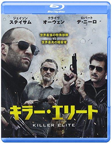 キラー・エリート [Blu-ray]の詳細を見る