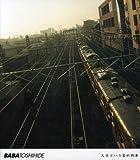 人生という名の列車 画像