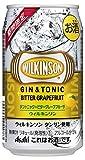 ウィルキンソン 期間限定 ジントニック+ビターグレープフルーツ 350ml×24本
