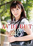 一条綺美香 48歳 AV DEBUT [DVD]